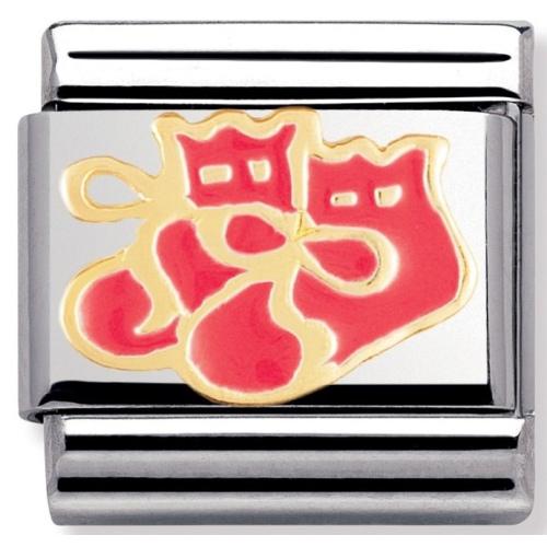 Nomination - Link Silver Buciki 030228/15