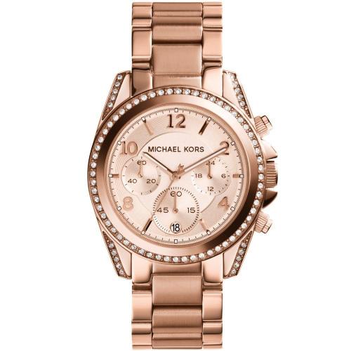 Zegarek Michael Kors MK5263