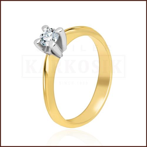 Pierścionek zaręczynowy 585 złoto z brylantem 0,26ct
