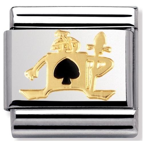 Nomination - Link 18K Gold 'Walet' 030272/28
