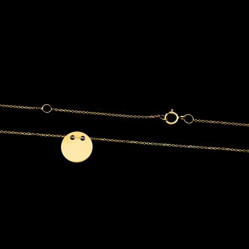 Złoty Naszyjnik Celebrytka Koło pr.585