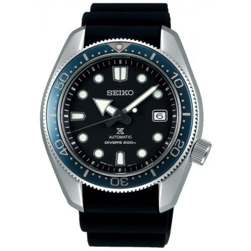 Seiko SPB079J1 Diver's 200m