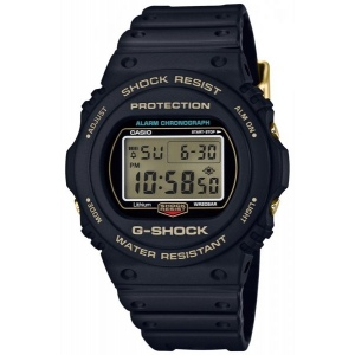 CASIO G-SHOCK DW-5735D-1BER 35TH ANNIVERSARY