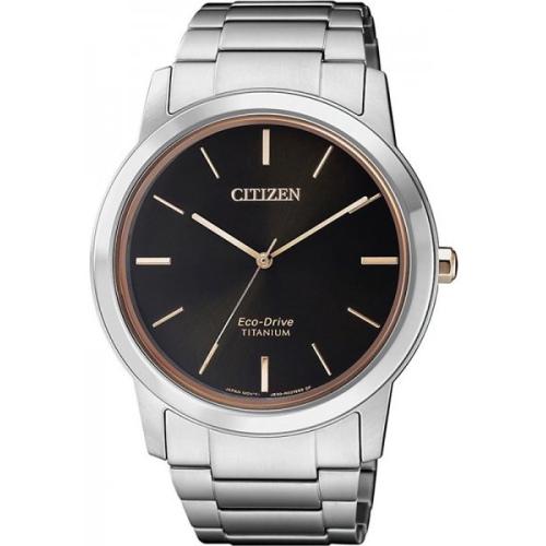 Citizen AW2024-81E Titanium