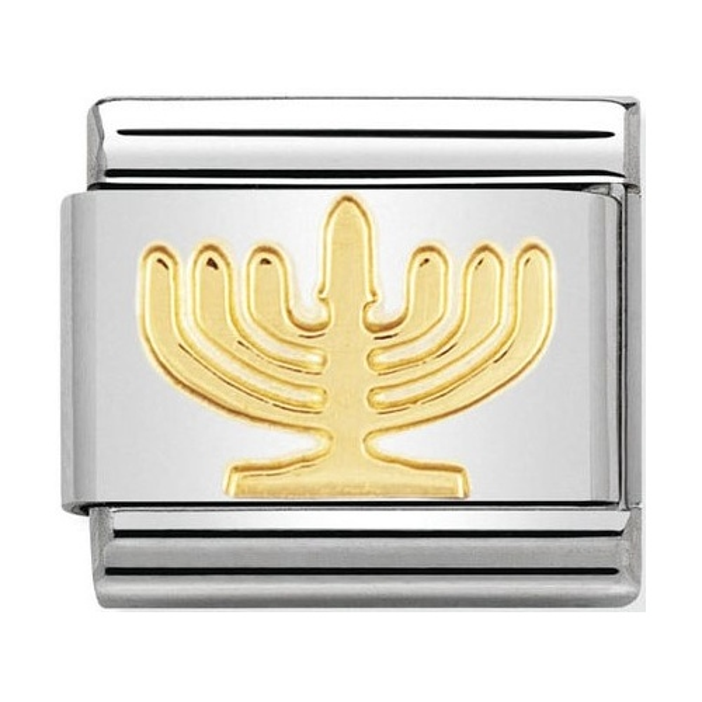 Nomination - Link 18K Gold 'Menorah' 030105/10